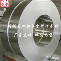 厂家直销 6061铝管 6063铝管