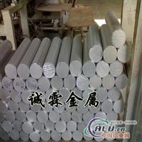 供应1A50铝合金 LB2铝棒