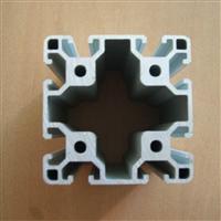 流水线铝型材APS