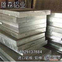 5052氧化铝板 纯铝板 铝合金板