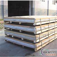 8011幕墙铝板,进口7005幕墙铝板