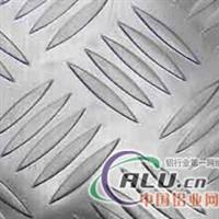 5083花纹铝板、1050花纹铝板
