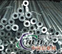 1050铝管、7005铝管、LY12铝管
