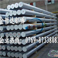 YH75铝棒密度 YH75铝板硬度