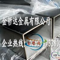 YH75进口铝带 YH75高精度铝带