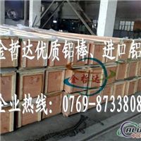 YH75耐冲压铝棒 YH75铝合金薄板