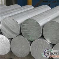 江苏LY2铝棒生产厂家