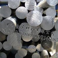 进口7015铝板 7015铝棒 7015铝排