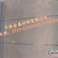 进口7019铝合金板 铝线 铝棒
