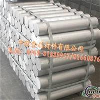 美国铝合金7075T651 铝合金状态