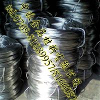 超硬7075T651铝合金