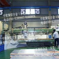 超硬铝合金7075铝板7075T6铝棒