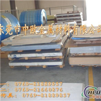 阳极氧化合金铝板6061