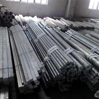 进口硬铝合金 AL7075T651