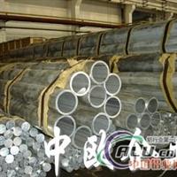 批发铝棒7075铝板管材铝卷
