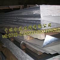 高耐磨铝合金板 7075
