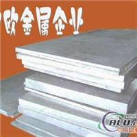 进口6061铝板,6061T5铝合金
