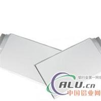锂电池铝合金外壳