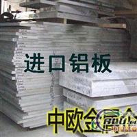 变形铝合金板ㄨ6061进口铝合金