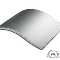 2.5mm喷粉铝单板