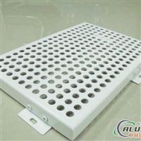 2.5mm聚酯油漆铝单板