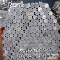 铝棒_进口2024铝棒_氧化2024铝棒