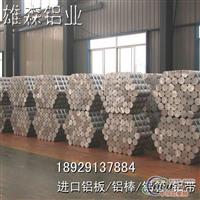 5083铝棒_5083铝棒性能_价格