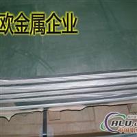进口6061铝板 6063电镀铝板