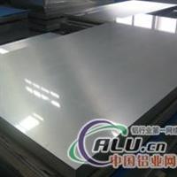 现货1060纯铝 纯铝板 纯铝密度