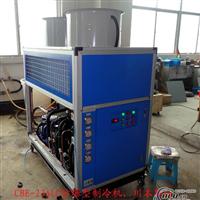 冷水机制冷设备制冷机组降温机