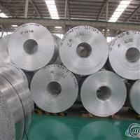 江苏徐州铝卷、板生产厂家