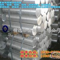 美国进口铝棒 AA7075超硬铝棒