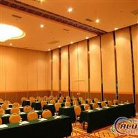 65 80铝型材酒店活动隔断厂家安装