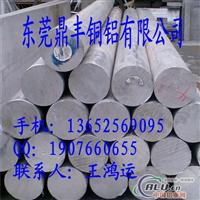 2014铝合金棒,6106铝棒,6201铝棒
