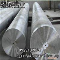 供应1050氧化铝棒,1050合金铝棒