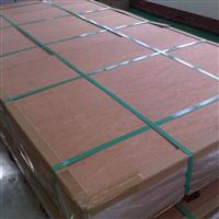 1060、3003、5052、6061等合金铝板