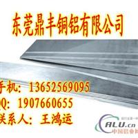 LY12CZ铝排、6063铝排、2014铝排