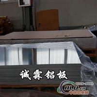进口8011铝板材 铝合金板材