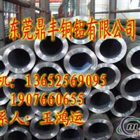 2024铝管、6063铝合金管、2011铝管