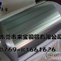 进口铝合金2A12铝合金铸造