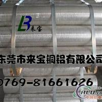 进口铝合金2A12铝合金