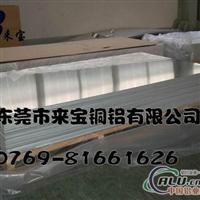 进口环保铝合金2A12铝棒