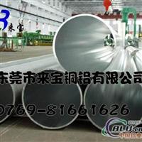 进口氧化铝板2A12超硬铝板