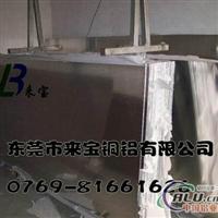 美铝合金2A12特性运用
