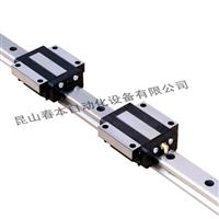 自潤式線性鋁配件BRH45ABRH45B