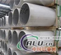 6063T5铝管厂家供应