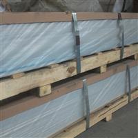 供纯铝板防锈铝板3003合金铝板