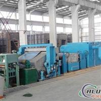 供應優質鋁板清洗線成套設備