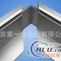 太阳能边框铝合金角码 型材配件