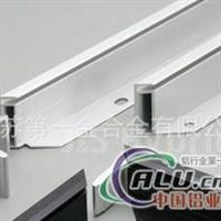 太陽能邊框角碼,太陽能鋁型材